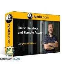 دانلود آموزش Lynda Linux: Desktops and Remote Access