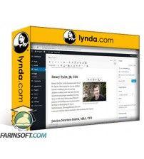 آموزش Lynda WordPress Essential Training