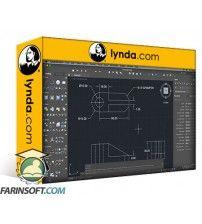 آموزش Lynda AutoCAD for Mac 2017 New Features