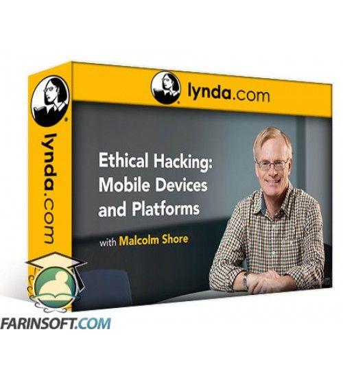 آموزش Lynda Ethical Hacking: Mobile Devices and Platforms