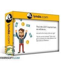 دانلود آموزش Lynda Freelance UX: Managing Clients