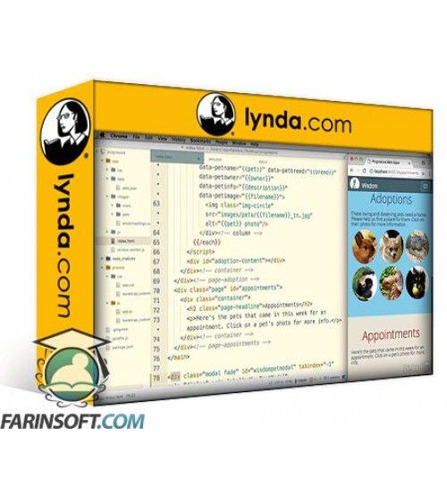 آموزش Lynda Building a Progressive Web App