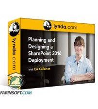 دانلود آموزش Lynda Planning and Designing a SharePoint 2016 Implementation