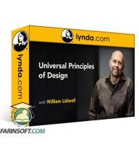 آموزش Lynda Universal Principles of Design