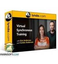 آموزش Lynda Virtual Synchronous Training