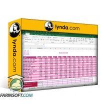 آموزش Lynda Excel 2016: Prepare for the Microsoft Office Specialist Certification Exam (77-727)