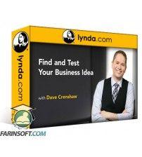 دانلود آموزش Lynda Find and Test Your Business Idea