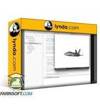 آموزش Lynda Model I/O Quick Start