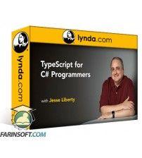 دانلود آموزش Lynda Typescript for C# Programmers