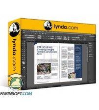 دانلود آموزش Lynda Learning InCopy