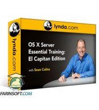 آموزش Lynda macOS Server Essential Training