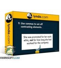 آموزش Lynda Advanced Grammar