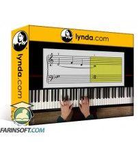 آموزش Lynda Piano: Teach Yourself To Play
