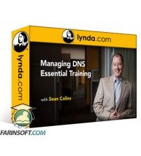 آموزش Lynda Managing DNS Essential Training