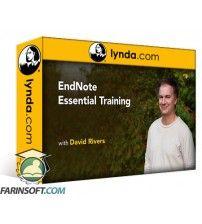 دانلود آموزش Lynda EndNote Essential Training