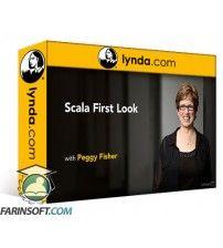 آموزش Lynda Scala First Look