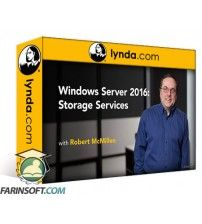 آموزش Lynda Windows Server 2016: Storage Services