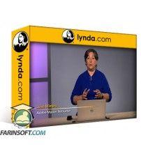 آموزش Lynda After Effects Guru: Expressions