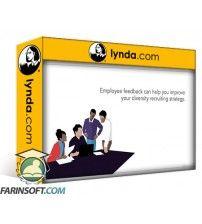دانلود آموزش Lynda Diversity Recruiting