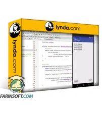 آموزش Lynda Integrating Android Apps with RESTful Web Services