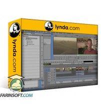 آموزش Lynda Media Composer 8.6 Essential Training: 101