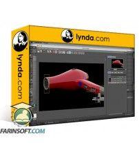 دانلود آموزش Lynda CINEMA 4D R18 Essential Training: Product Visualization and Design