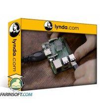 آموزش Lynda RetroPie: Building a Video Game Console with Raspberry Pi