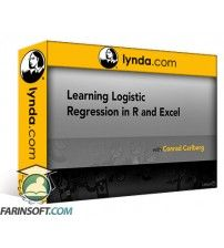 آموزش Lynda Learning Logistic Regression in R and Excel