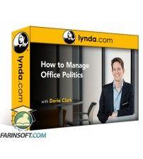 دانلود آموزش Lynda Managing Office Politics