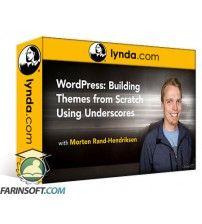 آموزش Lynda WordPress: Building Themes from Scratch Using Underscores
