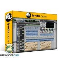 آموزش Lynda Audio Mixing Master Class