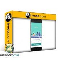 آموزش Lynda Microsoft StaffHub Essential Training
