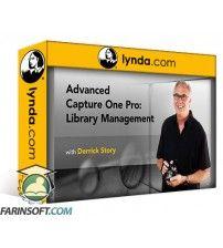 آموزش Lynda Advanced Capture One Pro: Library Management