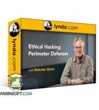 دانلود آموزش Lynda Ethical Hacking: Perimeter Defenses