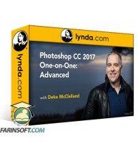 آموزش Lynda Photoshop CC 2017 One-on-One: Advanced