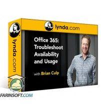 آموزش Lynda Office 365: Troubleshoot Availability and Usage