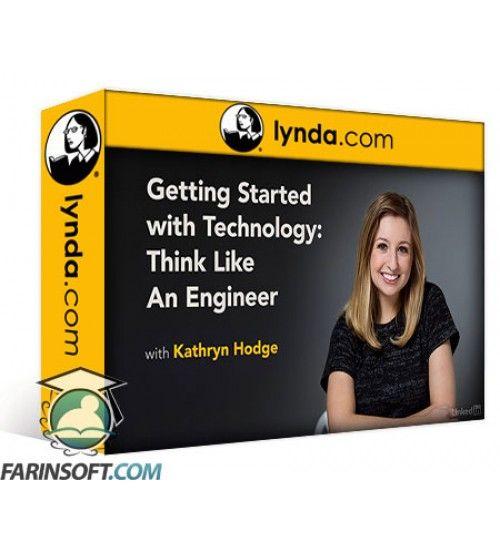آموزش Lynda Getting Started with Technology: Think Like an Engineer