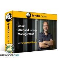 دانلود آموزش Lynda Linux: User and Group Management