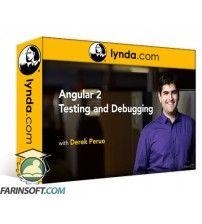 آموزش Lynda Angular 2 Testing and Debugging