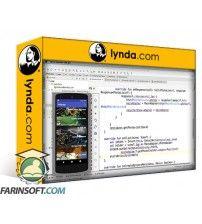 آموزش Lynda Learning Kotlin for Android Development