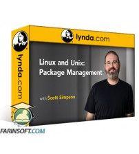 آموزش Lynda Linux: Package Managers and Repositories
