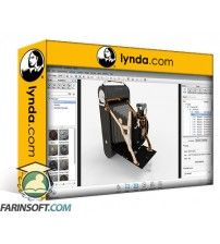 آموزش Lynda Learning KeyShot