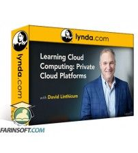 آموزش Lynda Cloud Computing: Private Cloud Platforms