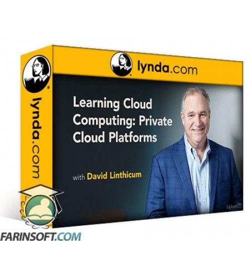 آموزش Lynda Cloud Computing: Private Cloud Platforms