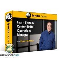 آموزش Lynda Learn System Center 2016: Operations Manager