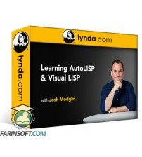 آموزش Lynda Learning AutoLISP & Visual LISP