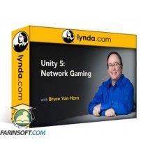 دانلود آموزش Lynda Unity 5: Network Gaming