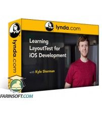 آموزش Lynda Learning LayoutTest for iOS Development