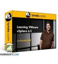 دانلود آموزش Lynda Learning VMware vSphere 6.5