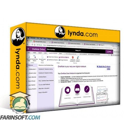 آموزش Lynda OneNote Class Notebooks for Educators